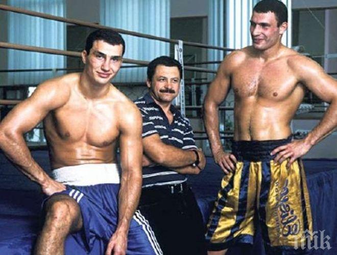 Първият треньор на Кличко: По такъв начин няма да удържи дълго титлите