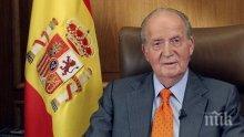 "Крал Хуан Карлос: Алонсо ще кара за ""Макларън"""