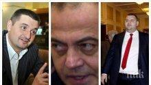Кирил Добрев пред ПИК: Генерал Атанасов върти ченгеджийски номера! В тефтера на Златанов няма инициали Д.П., а десет!