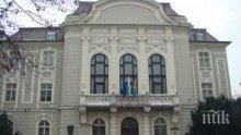 Чиновници и детски градини в Пловдив с равна издръжка