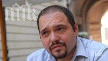 Филип Златанов: Не се учудвайте, ако и аз изчезна като тефтерчетата