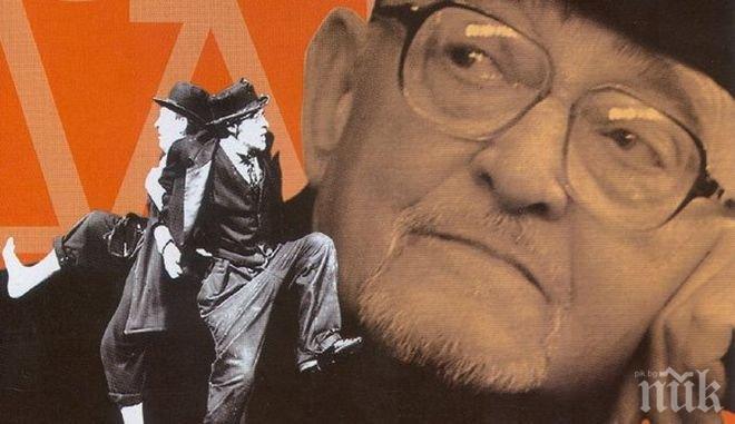 Направиха филм за легендарните театрали на Бургас от края на 50-те