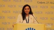 Антония Първанова отговори на твърденията на Маргарита Михнева пред ПИК: Не съм взимала пари от Цветан Василев