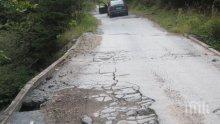 Опасни мостове на пътя Русе – Стара Загора се нуждаят от спешен ремонт