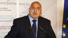 Борисов за Силистар и Терес: Това са най-смелите решения, които това правителство ще вземе
