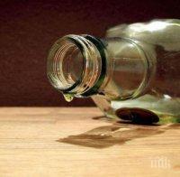 Ограничават продажбата на водка в Русия