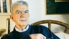 Убиха известен гръцки писател!