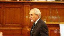 Лютви Местан: ПФ незабавно да бъде изваден от властта