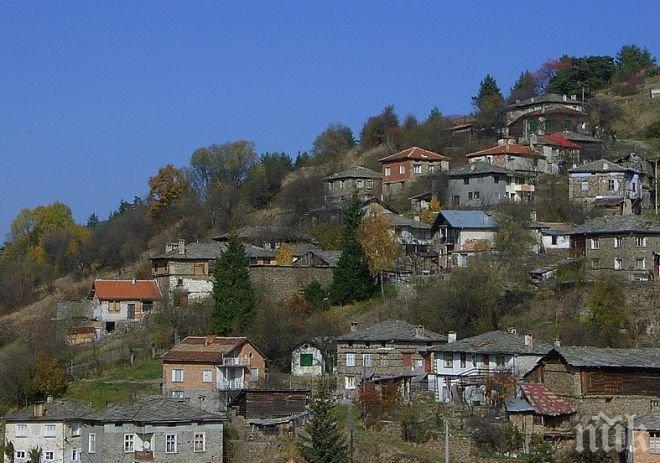 Забавно! Вижте най-смешните имена на села в България