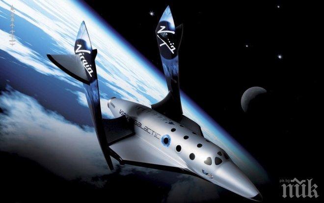 """Космическият кораб """"Орион"""" завърши успешно полета си"""