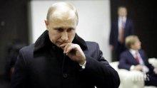 Путин иска нови избори и проруски кабинет в София