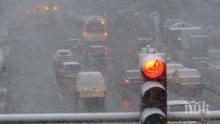 """САМО в ПИК и """"Ретро""""! Топсиноптици: През януари и февруари ни чакат сняг, виелици и минус 30 градуса!"""