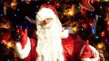 Вибратори с Дядо Коледа - хит в секс шоповете