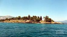 """Билетът за корабчето до остров """"Света Анастасия"""" скочи на 12 лева</p><p>"""