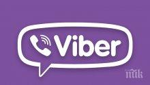 Viber ще включат секция с игри в приложението за Android OS