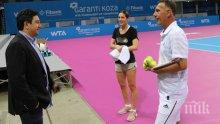 Андреа Петкович ще се подготвя през новия сезон по ръководството на своя баща Зоран