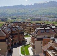 Брокер: Няма засилено търсене на имоти във Видин