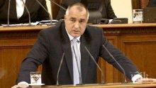 Потвърди се поредното разкритие на ПИК - ГЕРБ няма да отлага пенсионната реформа