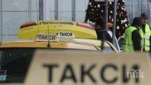 Екшън в Шумен! Двама пребиха таксиджия и потрошиха офиса на фирмата му