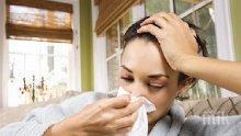 """Само в ПИК и """"Час Пик""""! Вирус мутант от Гърция ни тръшка преди грипа - ето съветите на лекарите"""