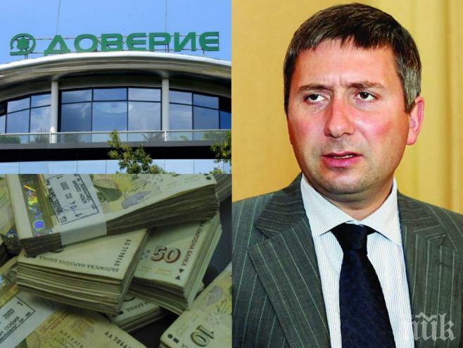 """Грандиозен скандал! Иво Прокопиев точи 56 млн. лв. от парите ни за пенсия чрез """"Доверие"""" и """"Алианц"""""""