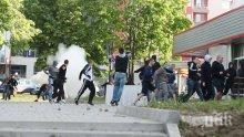 Шок! В София са арестувани 33-ма расисти, искали да нападнат цигани и протестиращи