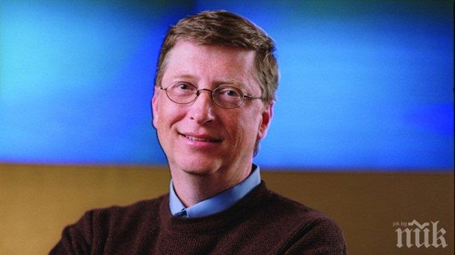 Американските власти закопчаха българин, хакнал кредитната карта на Бил Гейтс