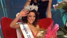"""Скандално разкритие! """"Мис България"""" е снаха на Искра Фидосова - вероятно това я е бутнало към короната"""