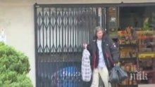 Изненада! Подариха 100 долара на бездомник и го заснеха какво си купува! Ето какво стана... (видео)