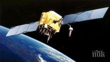 Китай изведе на орбита спътник за изследване на Земята