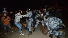 Протести в подкрепа на братята Навални и 250 ареста в Москва