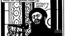 """Атентат в Париж! 12 души загинаха при стрелба с """"Калашников"""" в редакцията на сатирично списание"""