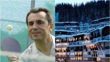 """Само в ПИК и """"Ретро""""! Орешарски гуляе за ЧНГ в хотел на братя Диневи! Бившият премиер черпил приятелите си с платинено уиски за по 600 лева шишето!"""