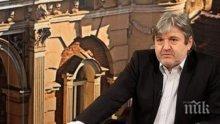 """Главният редактор на """"Труд"""" Петьо Блъсков, заплашен с убийство, пред ПИК: Нашите разследвания за КТБ и Цветан Василев ще продължат със същата острота! Прокуратурата бързо да си свърши работата, за да няма нови престъпления!"""