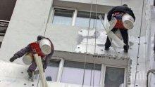 Пловдив кандидатства с цели райони за саниране
