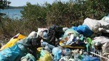 Ще се събират опасни битови отпадъци във Велико Търново