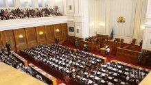 Парламентът ще обсъди Стратегията за развитие на висшето образование до 2020 г.