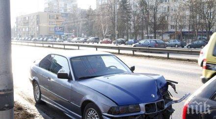 пик катастрофа цариградско шосе носа кери снимки