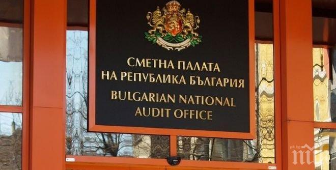 Министри и депутати масово теглят ипотечни и потребителски кредити, Миков и Плевнелиев купуват акции