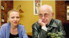 Сензация! Ицко Финци се ожени на 81, булката му е на 37