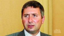 """Ексклузивно! Известен политолог срина със земята Иво Прокопиев, обвини го, че е взел една торба пари от """"Америка"""" за България, а сега се прави на ангел!"""