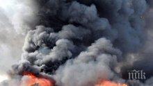 Мощен взрив разтърси Кабул