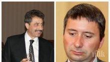 ЕКСКЛУЗИВНО В ПИК! Цветан Василев и Иво Прокопиев - вече тандем! Играят заедно за БТК и удрят банка. Откраднати са документи от одитна компания. Вижте цялата схема