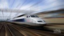 БДЖ купува скоростни влакове за 210 млн. лева