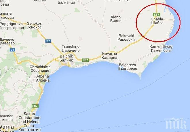 НАТО строи военна база край Шабла! Разстоянието до Крим е само 400 км
