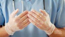 Лекари взимали пари за насочване на пациенти към определени болници