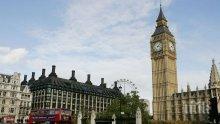 Британски банкер осъди финансовата политика на Германия към Гърция