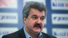 """Тодор Батков: Давам акции на всеки, който извади пари за """"Левски""""</p><p> </p><p>"""