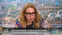 Журналистката Илиана Беновска: Подслушва се в цял свят, но при нас в закона са една голяма октоподска мафия. Президентът си гледа личните интереси!