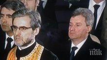 САМО в ПИК! Президентът Плевнелиев и вицето му Маргарита Попова пристигнаха отделно на поклонението пред тленните останки на д-р Желю Желев!